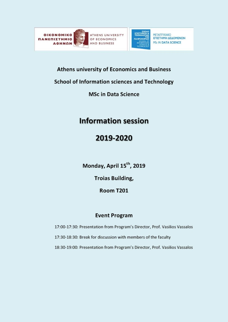 Open Day 2019 - M.Sc. in Data Science, AUEB Eaua_i11