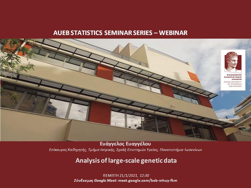AUEB Stats Seminars 21/1/2021:  Analysis of large-scale genetic data Evagel10