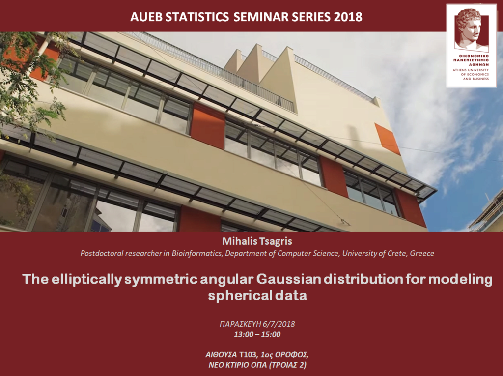 AUEB STATS SEMINARS 6/7/2018: The elliptically symmetric angular Gaussian distribution for modeling spherical data by M.Tsagris Tsagri10