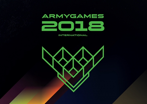 Les International Army Games 2018 26283910