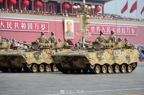 Défilé militaire chinois du 70e anniversaire à Pékin Chine_12