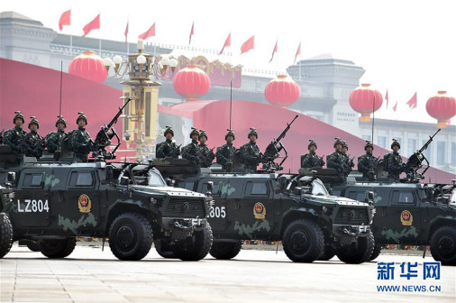 Défilé militaire chinois du 70e anniversaire à Pékin Chine_13