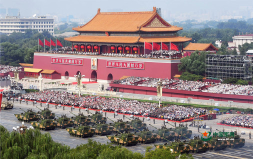 Défilé militaire chinois du 70e anniversaire à Pékin Chine_15