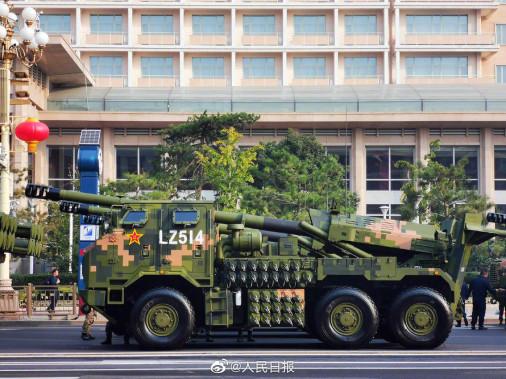 Défilé militaire chinois du 70e anniversaire à Pékin Chine_16