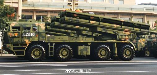 Défilé militaire chinois du 70e anniversaire à Pékin Chine_17