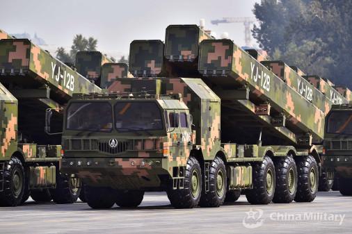 Défilé militaire chinois du 70e anniversaire à Pékin Chine_20