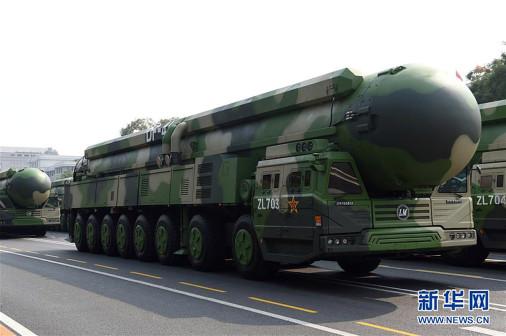Défilé militaire chinois du 70e anniversaire à Pékin Chine_26