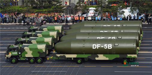 Défilé militaire chinois du 70e anniversaire à Pékin Chine_27