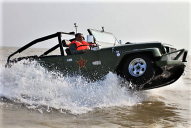 Un nouveau véhicule amphibie pour les FS chinoises  Image177