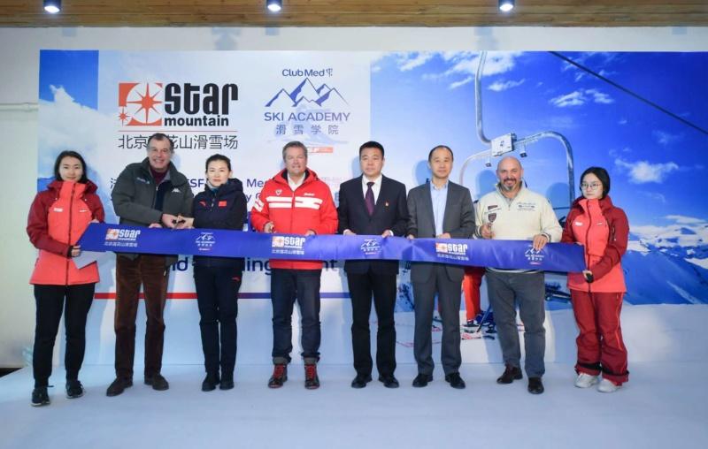 Club Med et L'ESF créent la 'China Ski Academy' China_10