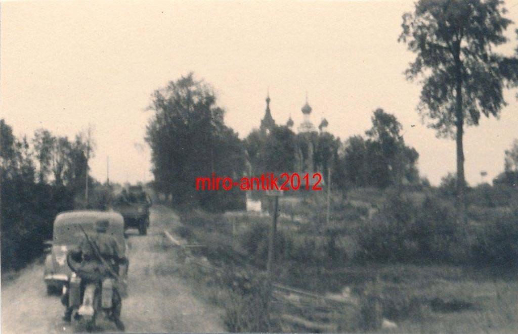 ЖБД 122-й пехотной дивизии 30.7-19.8.1941. 1bx8om10