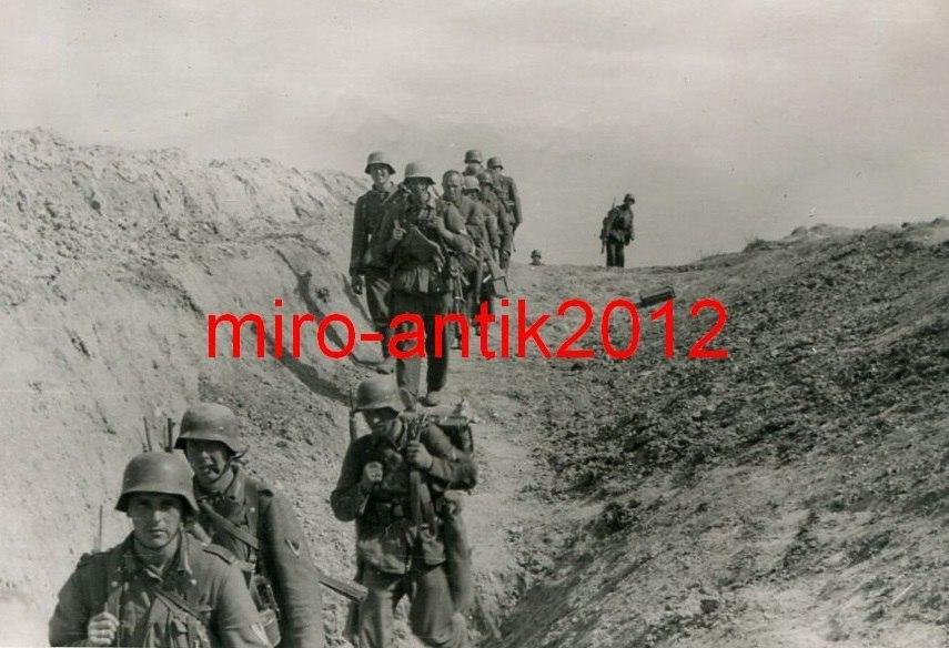 ЖБД 122-й пехотной дивизии 30.7-19.8.1941. Tfceqk10