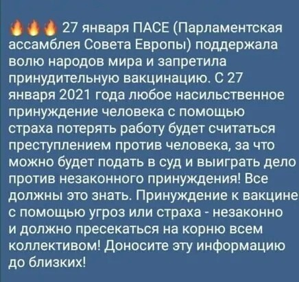 Калейдоскоп новостей - Страница 4 Pase10