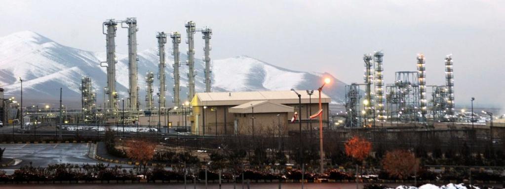 Nucléaire : l'Iran compte redémarrer le réacteur à eau lourde d'Arak 19781610