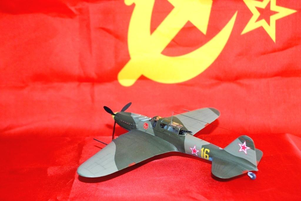 Ил-2. 1/72. Звезда 3idzia10