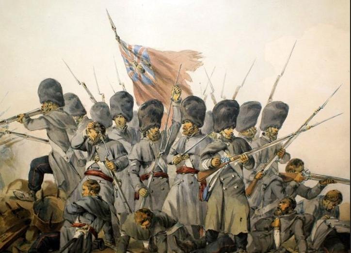 """""""Inkerman 1854 : 1er grenadier guards""""  version 1 à version 3 211"""