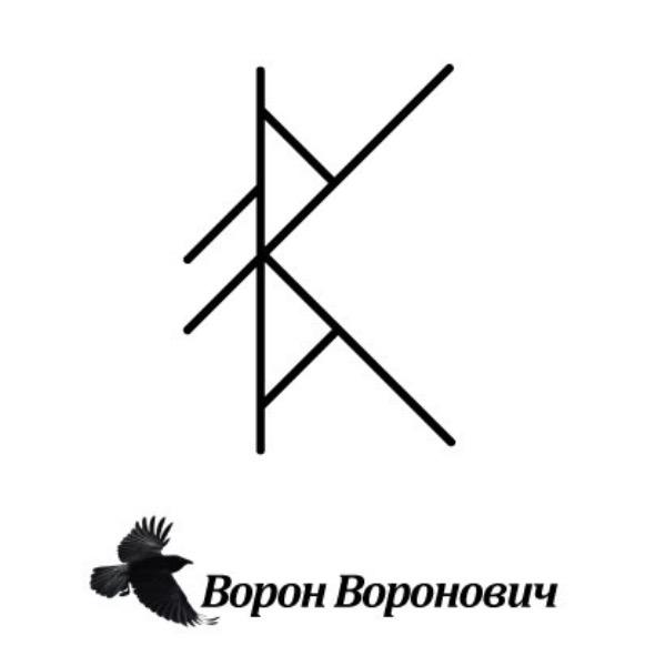 ДЛЯ ПОМОЩИ В ЛЮБОМ ИЗЛЕЧЕНИИ Img_1828