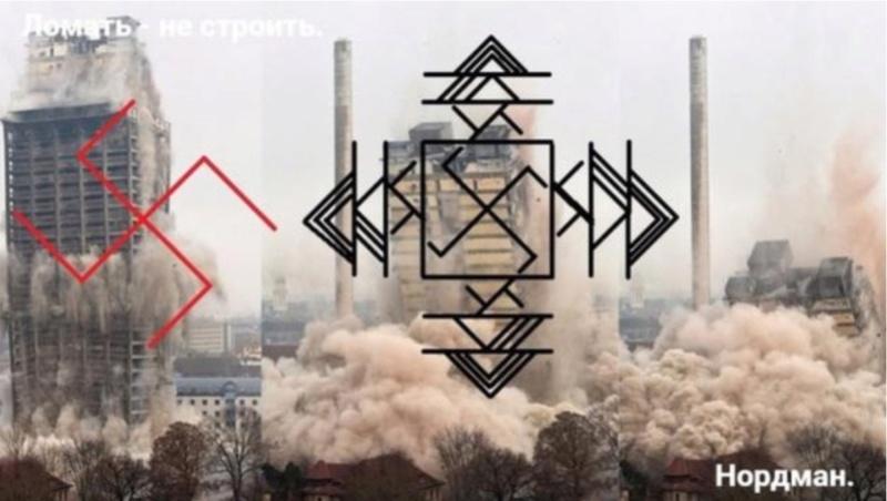 """""""Ломать - не строить"""" ( порча на разрушения )  Img_1942"""