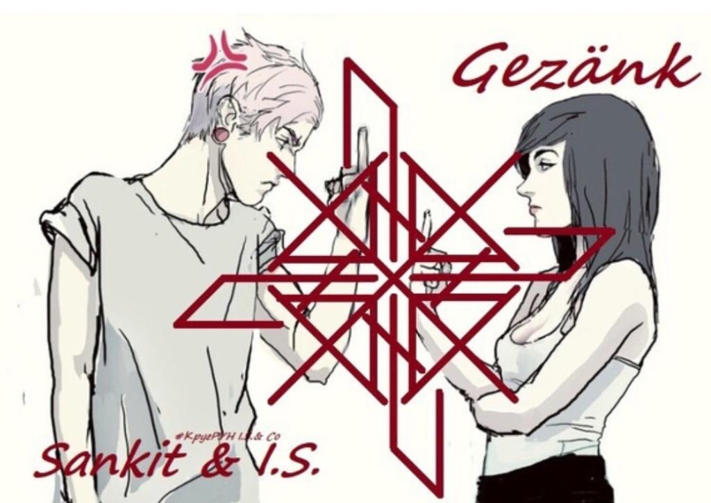Gezänk ( разрушение отношений) Img_2224
