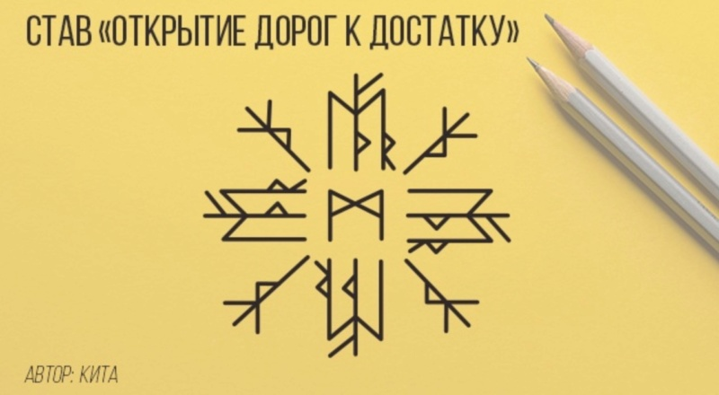 """""""Открытие дорог к достатку """"- автор Кита  Img_2415"""