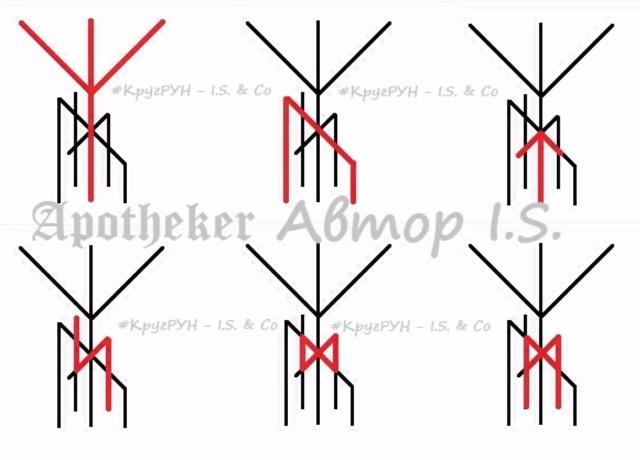 """""""Apotheker"""" - став  для поднятия иммунитета и борьбы с вирусами ( автор I. S. ) Img_2519"""
