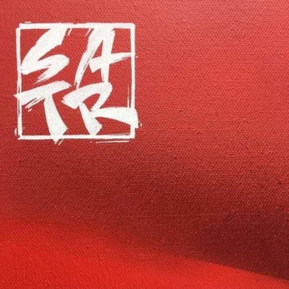 [street art-rue et manifs] Peinture fraîche, à Lyon 2019 - Page 2 A1044