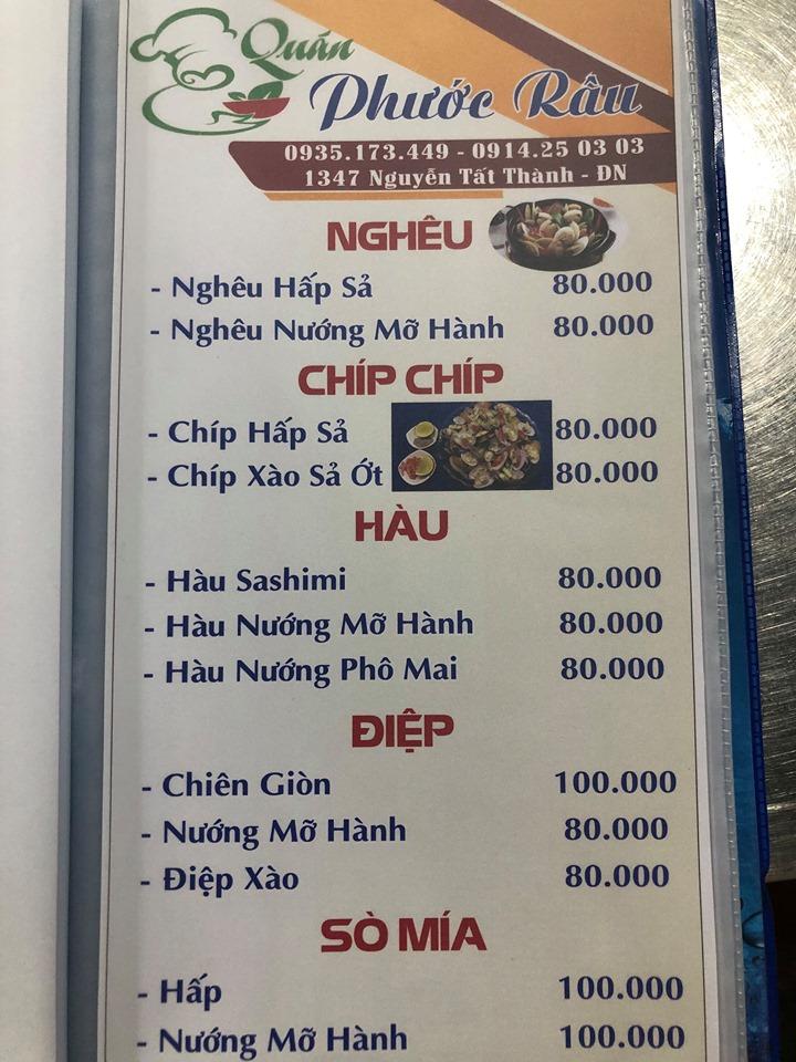 Voyages culinaires et philosophiques (suite) à Da Nang, vietnam - Page 18 A1450