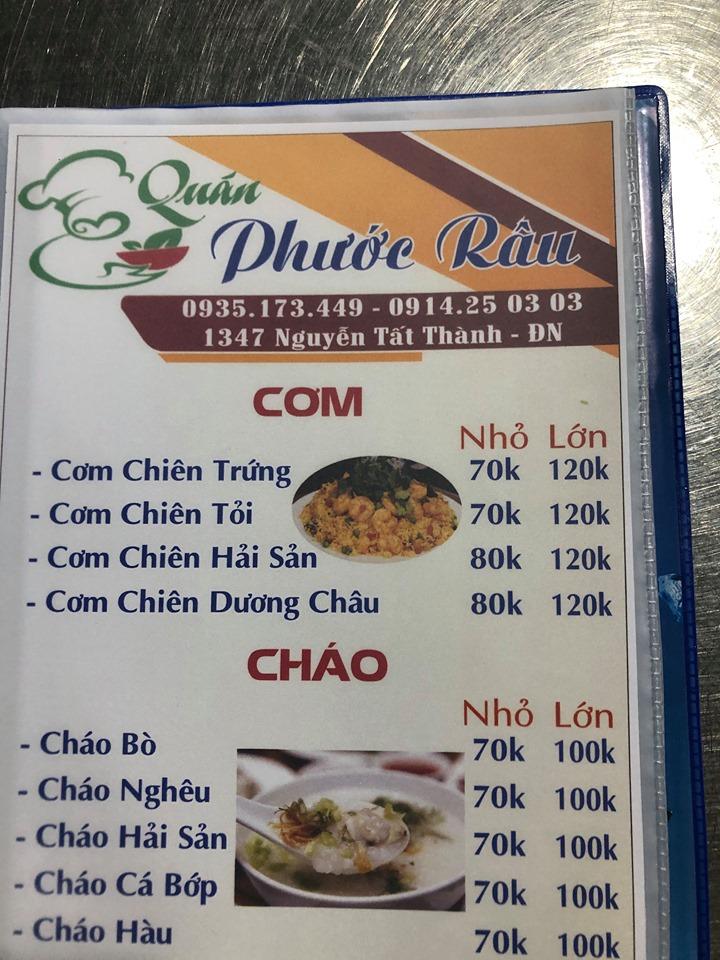 Voyages culinaires et philosophiques (suite) à Da Nang, vietnam - Page 18 A1451