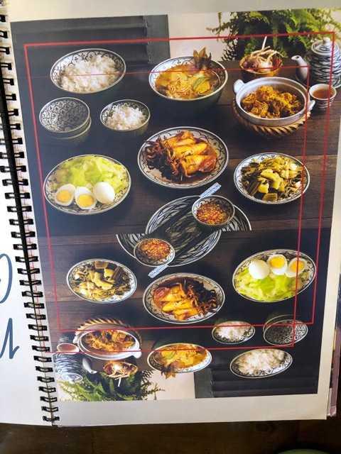 Voyages culinaires et philosophiques (suite) à Da Nang, vietnam - Page 19 A1501