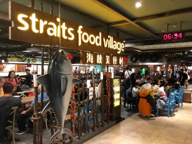Voyages culinaires et philosophiques (suite) à Da Nang, vietnam - Page 11 A471