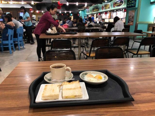 Voyages culinaires et philosophiques (suite) à Da Nang, vietnam - Page 11 A472