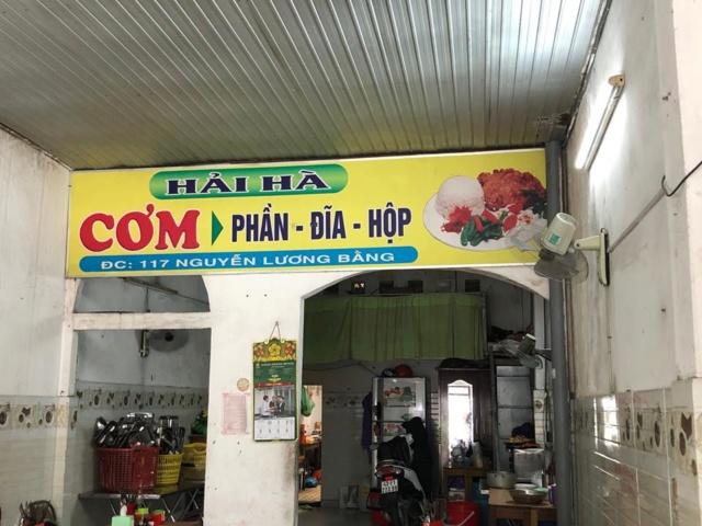 Voyages culinaires et philosophiques (suite) à Da Nang, vietnam - Page 11 A480