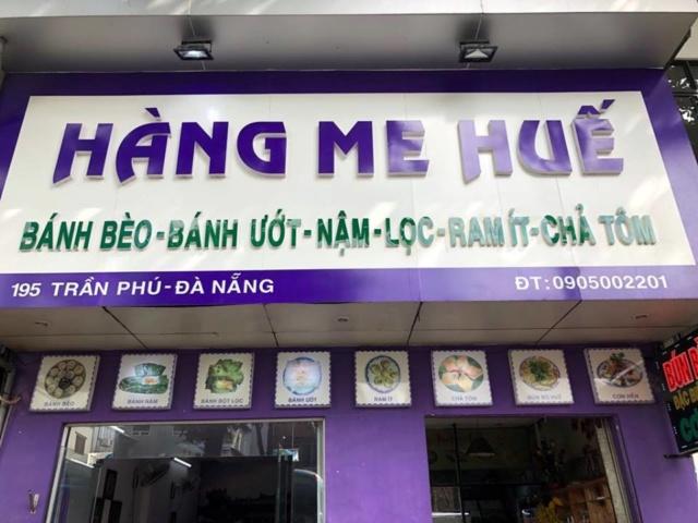 Voyages culinaires et philosophiques (suite) à Da Nang, vietnam - Page 12 A607