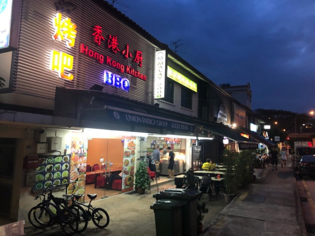 Voyages culinaires et philosophiques (suite) à Da Nang, vietnam - Page 14 A803