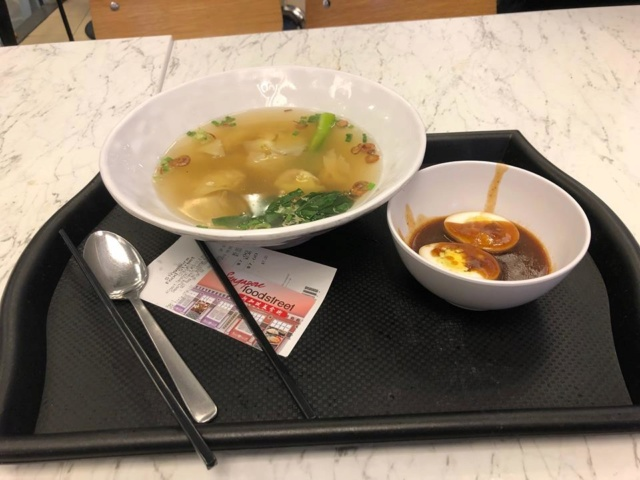 Voyages culinaires et philosophiques (suite) à Da Nang, vietnam - Page 14 A861