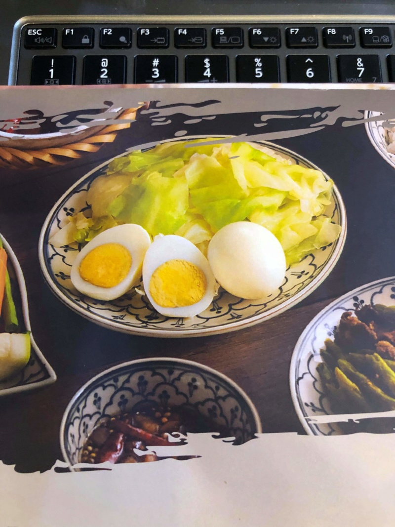 Voyages culinaires et philosophiques (suite) à Da Nang, vietnam - Page 19 Recei259