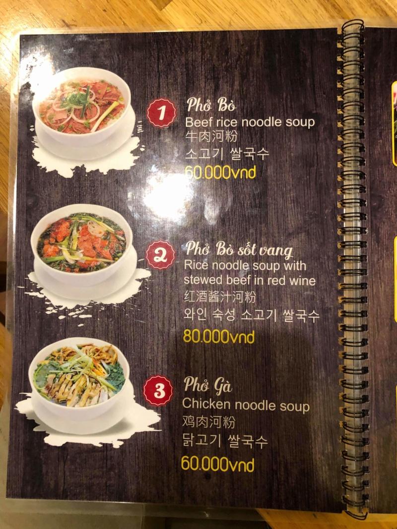 Voyages culinaires et philosophiques (suite) à Da Nang, vietnam - Page 19 Recei268