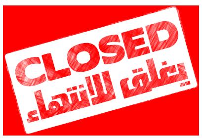 واحهة منتدى Closed13