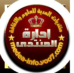 هــــــــــــــــام  Untitl11