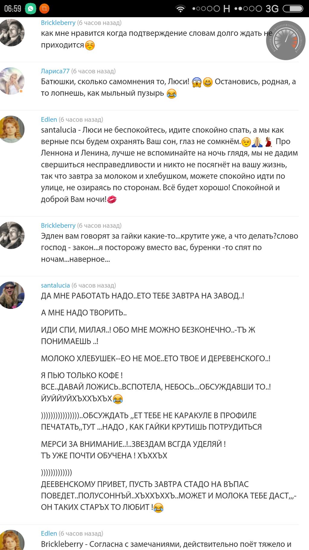 """Лучшие цитаты """"мэтров"""" битрека Screen12"""