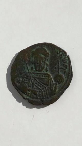 Identification monnaie républicaine et byzantine 3 43950710