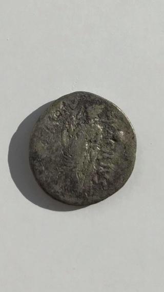Identification monnaie républicaine et byzantine 1 44070812