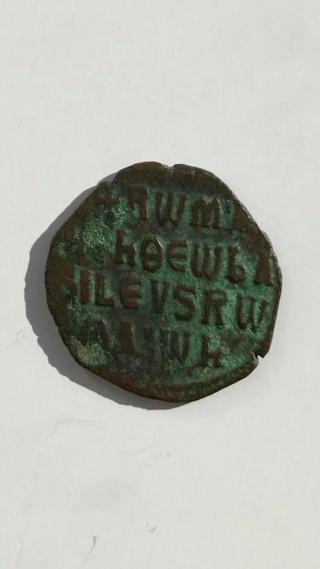 Identification monnaie républicaine et byzantine 3 44098710