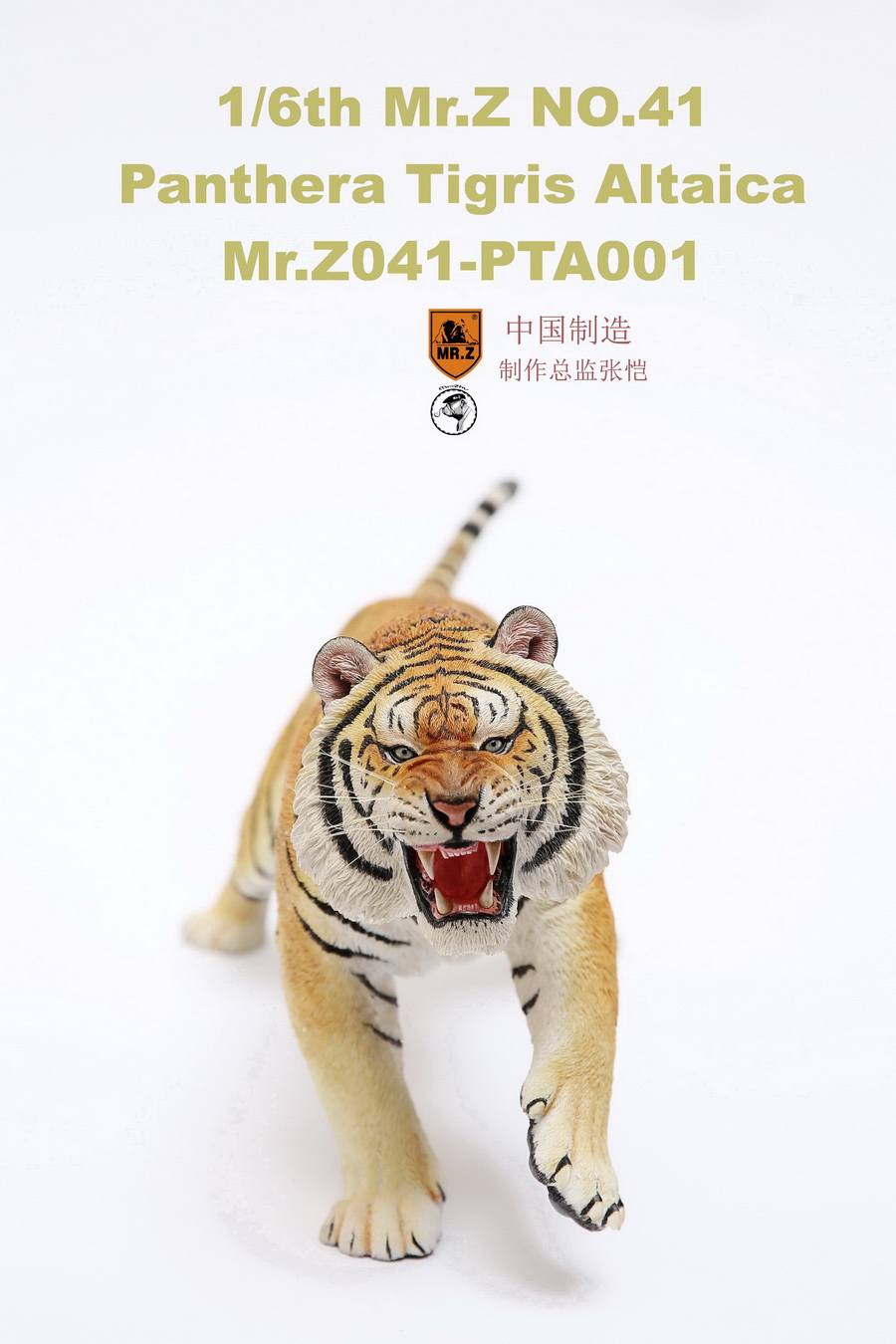 NEW PRODUCT: MR. Z: 1/6 Simulation Animal Model 41st - Siberian Tiger / Siberian Tiger [Planting Edition] - Full set of 3 colors 00044610