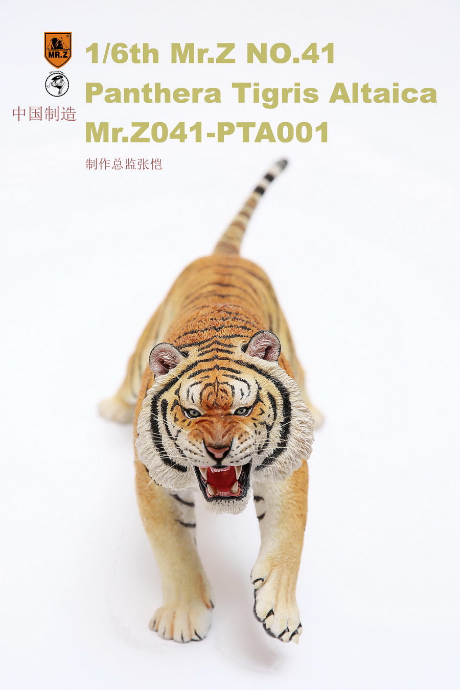NEW PRODUCT: MR. Z: 1/6 Simulation Animal Model 41st - Siberian Tiger / Siberian Tiger [Planting Edition] - Full set of 3 colors 00044710