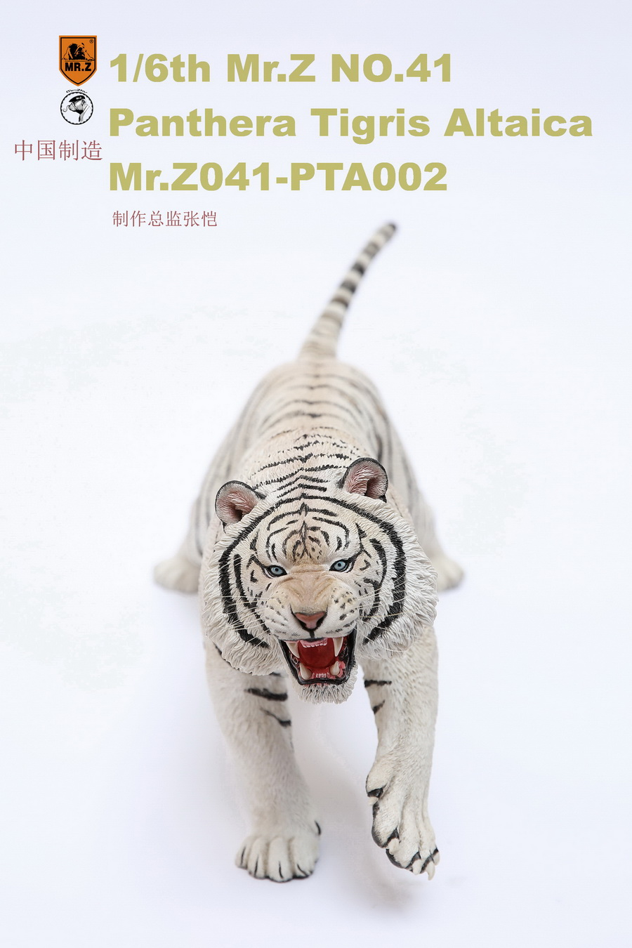 NEW PRODUCT: MR. Z: 1/6 Simulation Animal Model 41st - Siberian Tiger / Siberian Tiger [Planting Edition] - Full set of 3 colors 00051810