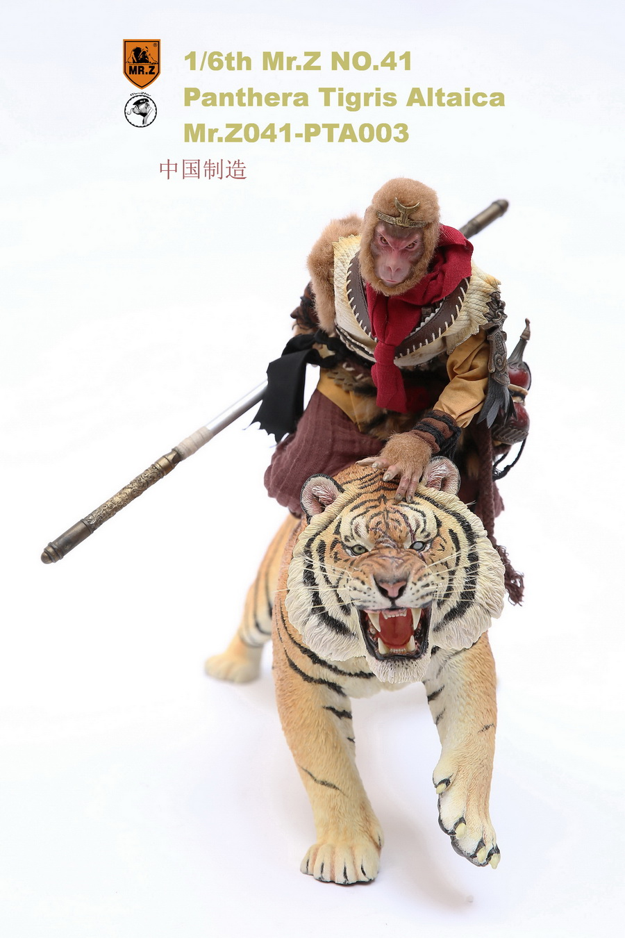 NEW PRODUCT: MR. Z: 1/6 Simulation Animal Model 41st - Siberian Tiger / Siberian Tiger [Planting Edition] - Full set of 3 colors 00064711