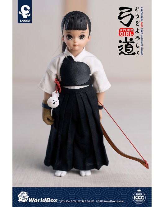 toddler - NEW PRODUCT: Lakor Baby 1/6 Scale Kyudo girl 002-5211