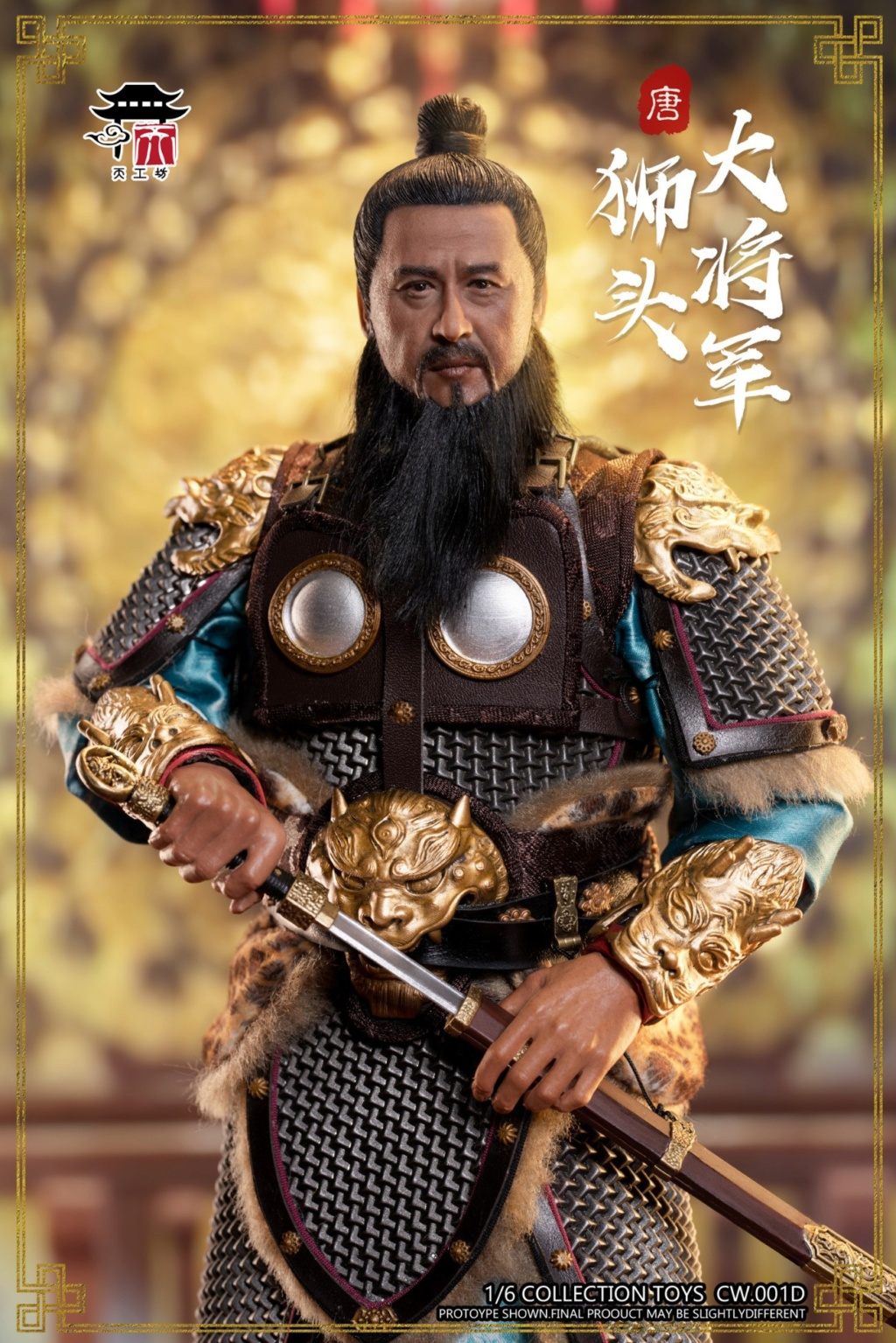 "General - NEW PRODUCT: Tiangongfang: 1/6 Tang Dynasty ""Eight Duke""-General Lion Head (handmade brass mountain armor, fish scale armor) 00591110"