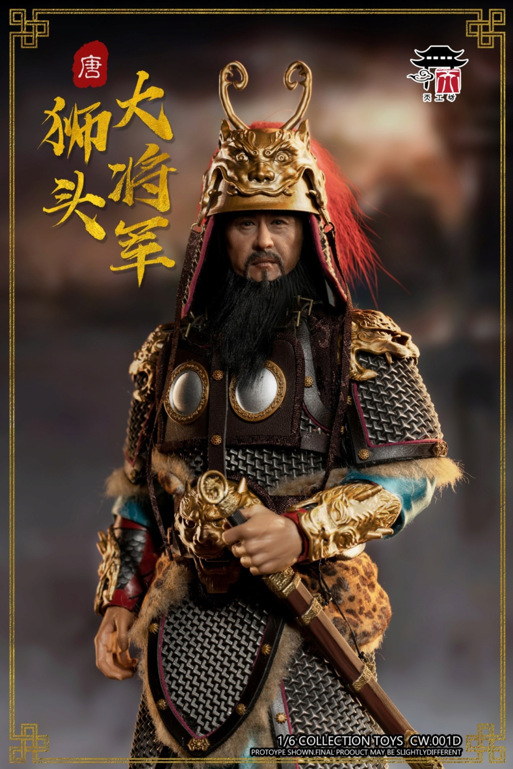 "General - NEW PRODUCT: Tiangongfang: 1/6 Tang Dynasty ""Eight Duke""-General Lion Head (handmade brass mountain armor, fish scale armor) 00591310"